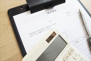 横浜市で内装工事の見積もり依頼なら【桑水流工務店】へ〜見積もり・相談はお気軽に〜